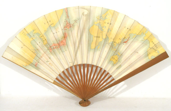 Untitled japanese folding fan with map design japanese empire untitled japanese folding fan with map design japanese empire and east asia japan gumiabroncs Gallery