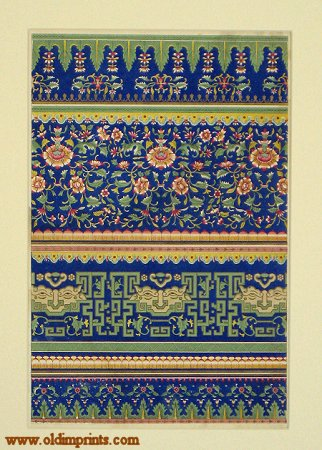 "Chromolithograph Chinese Decorative Design. Plate 59. [From ""Examples of Chinese Ornament"" 1867.]. CHINESE ORNAMENT."