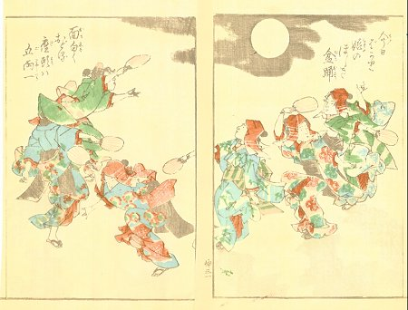 Untitled Japanese woodblock print of women playing battledore and shuttlecock. BATTLEDORE / BADMINTON.