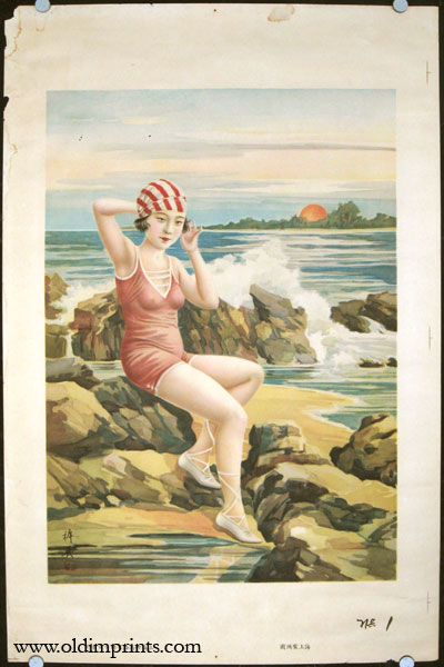 Chinese Beauty in Bathing Attire. No.1. [VINTAGE POSTER]. CHINA - WOMEN.
