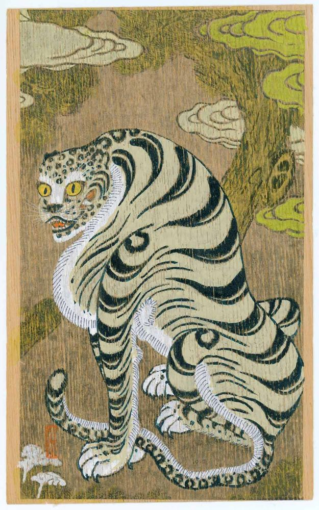 Untitled print of a tiger. TIGER.