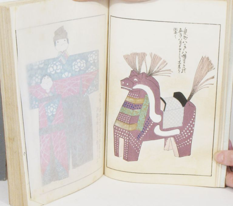 Unai no tomo. Ni hen. うないのとも 貳編. ( A Child's Friends: Japanese Folk Toys. Volume 2 ONLY. ). JAPAN - TOYS.