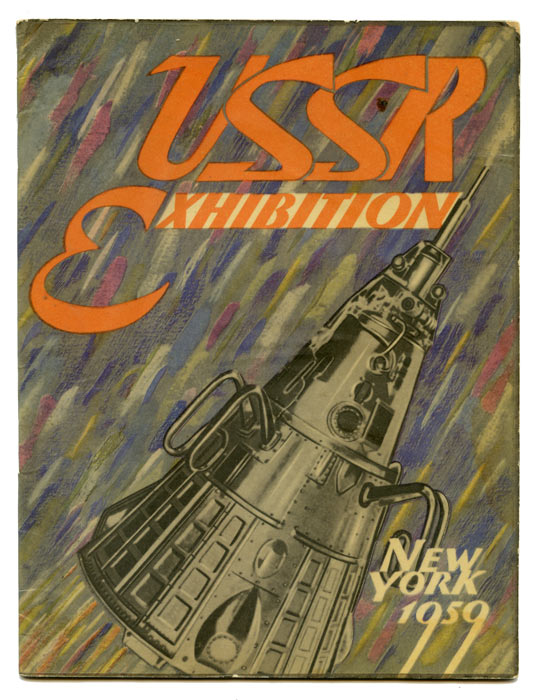 USSR Exhibition New York 1959. RUSSIA.