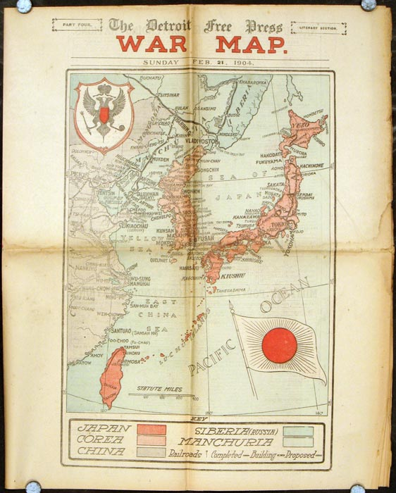 The Detroit Free Press War Map. (Russo-Japanese War). JAPAN / RUSSIA / CHINA / KOREA - RUSSO-JAPANESE WAR.