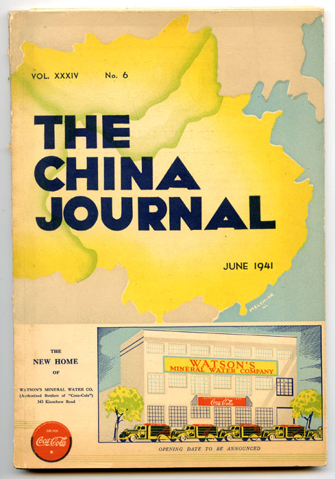 The China Journal. June 1941. CHINA, Arthur de Carle Sowerby.