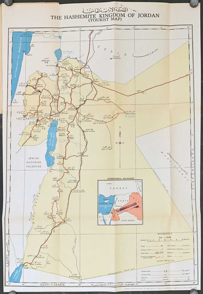 Jordan. The Holy Land. Guide Map of Jerusalem. Tourist Map of Jordan. Map titles: The Hashemite Kingdom of Jordan (Tourist Map) / Jordan. Jerusalem: Old City and Environs. JORDAN / JERUSALEM.