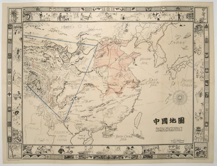 Picture Map of China. 中國地圖. CHINA.