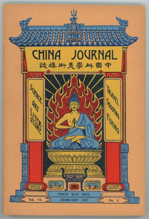 The China Journal. February, 1927.