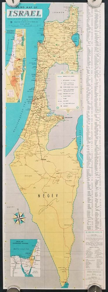 Touring Map of Israel. ISRAEL - ROAD MAP 1965.