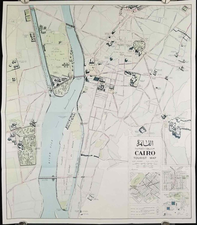 Cairo Tourist Map. Places of Interest and Tramway & Autobus Routes. EGYPT - CAIRO - BILINGUAL.