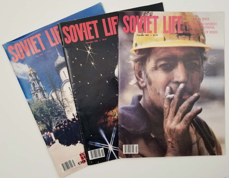 Soviet Life. THREE ISSUES OF THE MAGAZINE 1987-1988. CULTURE SOVIET UNION - SPACE, SCIENCE, ARTS, FASHION.