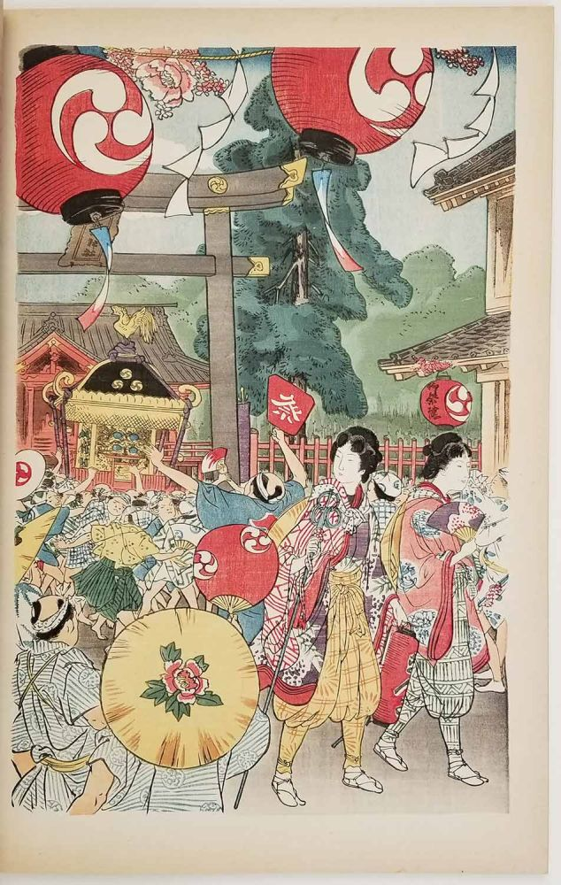 Nippon Today And Tomorrow. 1940 Edition. WITH ORIGINAL WOODBLOCK PRINT Kanda Matusuri. JAPAN - MANCHURIA - CHINA.