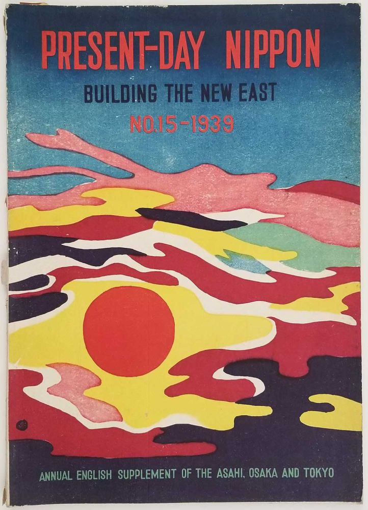 Present-Day Nippon. Building the New East. No. 15 - 1939. Annual English Supplement of the Asahi, Osaka and Tokyo. JAPAN - MANCHURIA - CHINA.
