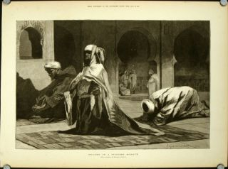 Prayer in a Turkish Mosque. From a Drawing by Benjamin Constant. TURKEY