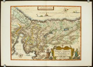 Ancient Maps of the Holy Land. Israel. Cartes Anciennes de la Terre Sainte. Atlas Vetus Terrae Sanctae. HOLY LAND - MAPS.
