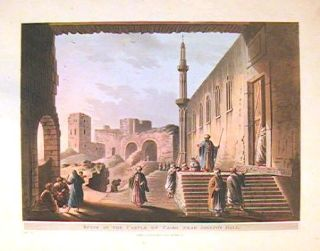 Ruins in the Castle of Cairo, Near Joseph's Hall. EGYPT.