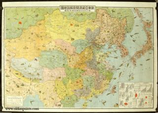 Shin Toa Shigen Kaihatsu Kaisetsu chizu. Great East Asia Co-prosperity Sphere Resource and Development Map. EAST ASIA - JAPAN - WORLD WAR II.