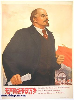 Long Live the Dictatorship of the Proletariat! CHINA - PROPAGANDA - LENIN