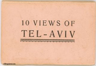 10 Views of Tel-Aviv.