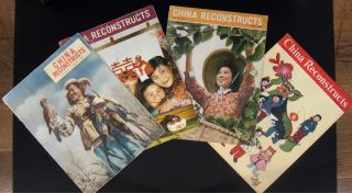 China Reconstructs. FOUR COMPLETE ISSUES. 1954 - 1956. CHINA - PROPAGANDA