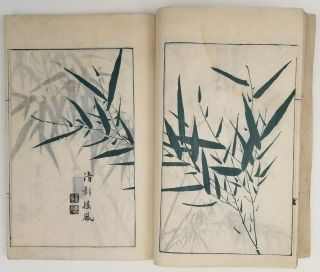 Chikufu. 竹譜. BAMBOO - CHINESE PAINTING