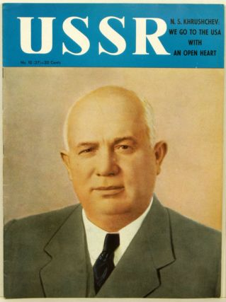 USSR Illustrated Monthly. 1959 - 10. SOVIET UNION