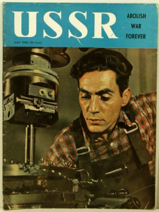 USSR Illustrated Monthly. 1960 - 05.
