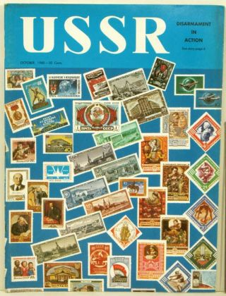 USSR Illustrated Monthly. 1960 - 10. SOVIET UNION