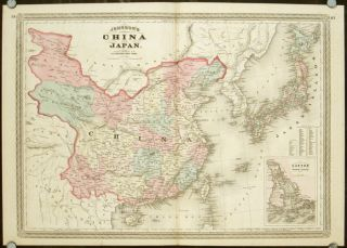 Johnson's China and Japan. (Inset map: Vicinity of Canton and Hong Kong). CHINA / HONG KONG / JAPAN