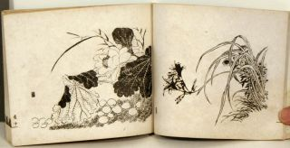 Kokin meijin gakō. (古今名人画稿 Sketches by famous people of all time). Four odd volumes...