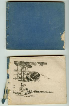 Kokin meijin gakō. (古今名人画稿 Sketches by famous people of all time). Four odd volumes of reproductions of Chinese paintings.
