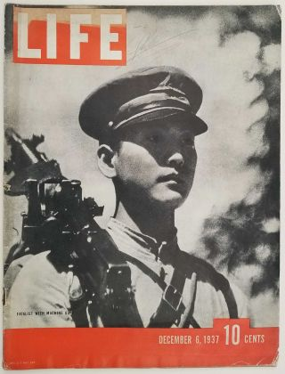Life Magazine. December 6, 1937. Fatalist with Machine Gun. CHINA / JAPAN - SECOND...