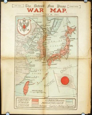 The Detroit Free Press War Map. (Russo-Japanese War). JAPAN / RUSSIA / CHINA / KOREA -...