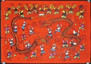 "Chinese Painting: ""Dragon Parade"" CHINESE / FOLK ART POSTER"