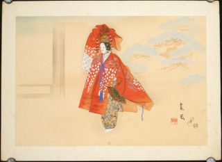 "The Noh Play. ""Ha-goromo"" or ""The Robe of Feathers."" JAPAN - NOH PLAY - JAPANESE WOODBLOCK PRINT"