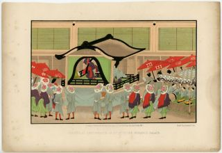 Theatrical Performance in front of the Mikado's Palace. THEATRE ILLUSTRATION