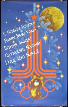 ...Happy New Year! Bonne Annee! 1980 MOSCOW OLYMPIC GAMES.
