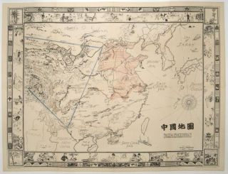 Picture Map of China. 中國地圖. CHINA