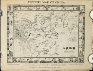 Picture Map of China. 中國地圖