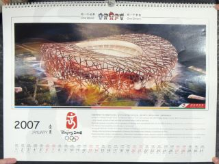 One World One Dream - Beijing Olympic Venues. CHINA - BEIJING SUMMER OLYMPICS