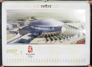 One World One Dream - Beijing Olympic Venues.