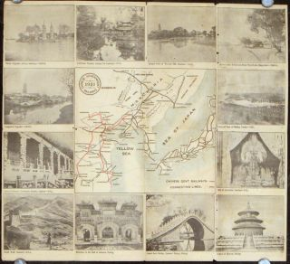 Chinese Government Railways. CHINA - 1920s GOVERNMENT RAILWAYS