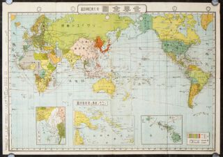 Map of the World. [Japanese language]. WORLD - WORLD WAR II - JAPAN