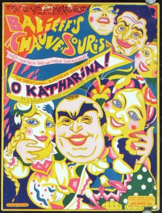 O Katharina! (Sheet Music). MUSIC FROM BALIEFF'S CHAUVE-SOURIS, Gilbert, Fall