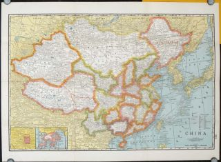 Cram's Map of China. CHINA - HONG KONG, PEIPING INSETS.