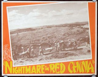 Lobby card for Nightmare in Red China. CHINA / ANTI-COMMUNISM - MOVIE.