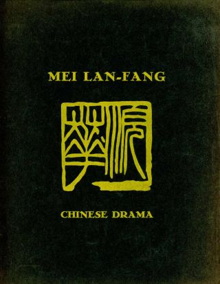 Mei Lan-Fang Chinese Drama. (Title page: The First American Tour of Mei Lan-Fang). CHINESE DRAMA...