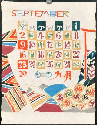 Japanese Calendar for 1962. JAPAN - MINGEI FOLK ART
