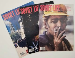 Soviet Life. THREE ISSUES OF THE MAGAZINE 1987-1988. CULTURE SOVIET UNION - SPACE, SCIENCE,...